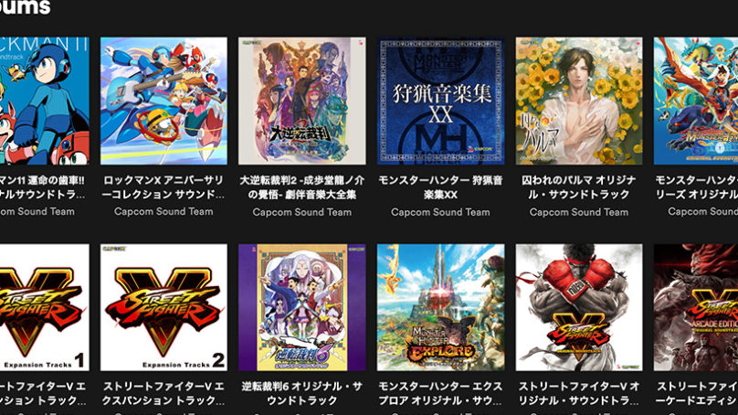Capcom sube nuevos Soundtracks a Spotify